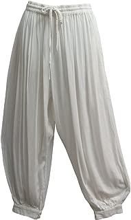 Men's Indian Aladdin Gypsy Hippie Yoga Meditation Harem Pants (P2)