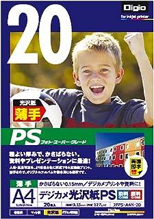 Nakabayashi Co., Ltd. inkjet paper digital camera glossy paper PS A4 20 pieces JPPS-A4N-20