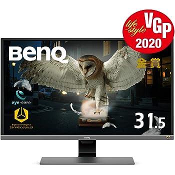 BenQ モニター ディスプレイ EW3270U 31.5インチ/4K/HDR/VA/DCI-P3 95%/USB Type-C/HDMI×2/DP1.2/スピーカー/アイケア機能B.I.+