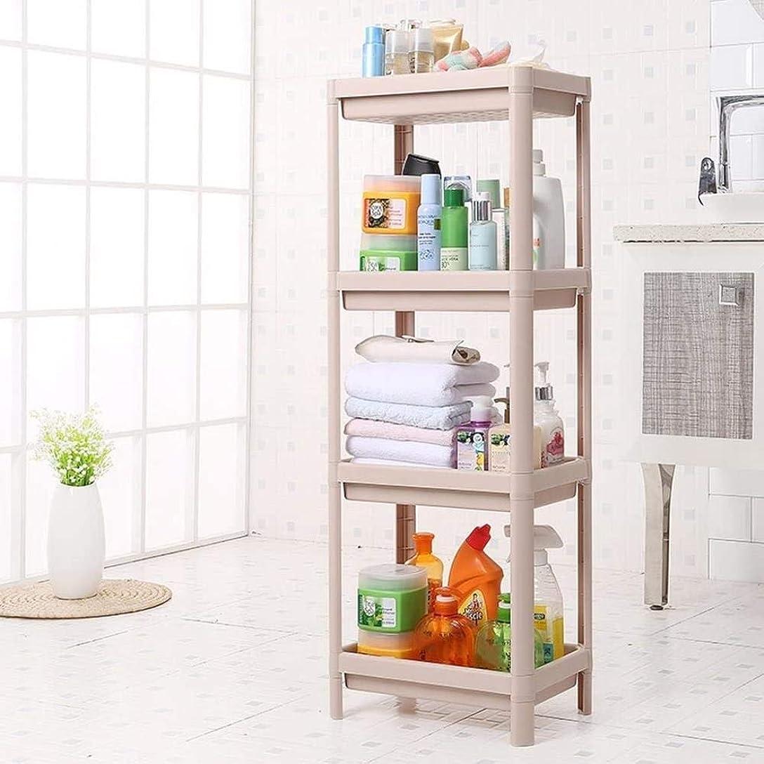 レジサバント満足浴室の棚四床多機能床に立っプラスチックバスルームベッドルームリビングルームキッチン LCSHAN (Color : Blue)