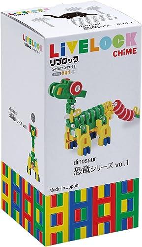 Li block select series dinosaur series vol.1 (japan import)