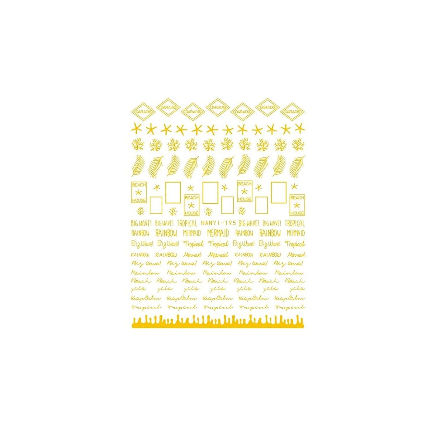 レビュー解体する楽しむirogel イロジェル ネイルシール ビーチ メッセージ ヒトデ サンゴ フレーム 【HANYI-195】