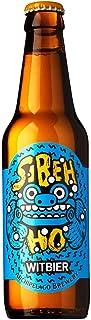 Archipelago Brewery Sibeh Ho Witbier Craft Beer Bottle, 330 ml
