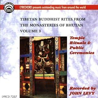 Tibetan Buddhist Rites 3 / Various
