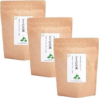 オーガライフ どくだみ茶 3g x 150包 (50包x3袋) 国産 無農薬 低温乾燥 直火焙煎 ティーパック