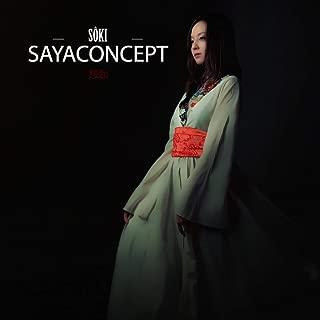 Best soki soki dance Reviews