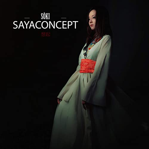 Anya By Sayaconcept On Amazon Music Amazon Com Low prices at amazon on digital cameras, mp3, sports, books, music, dvds, video games, home & garden and much more. amazon com