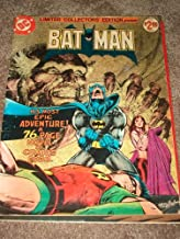 Batman Limited Collectors Edition August 1977 (Vol. 6 No. C-51)