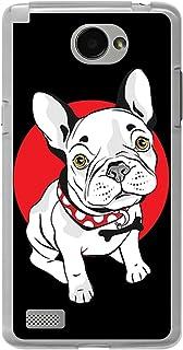 BJJ SHOP Funda Transparente para [ LG X150 Bello 2 ], Carcasa de Silicona Flexible TPU, diseño: Perro Bulldog Frances Blanco Cachorro