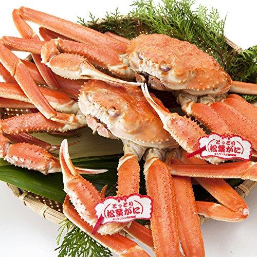 日本海市場 贈答用タグ付き 特上松葉ガニ(ズワイガニ)姿 特大サイズ2枚(茹で2kg前後)「本物」の松葉ガニを産地直送でお届けします お歳暮 ギフト対応