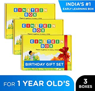 Einstein Box Birthday Gift Set for Boys and Girls, 1 Year - Pack of 3