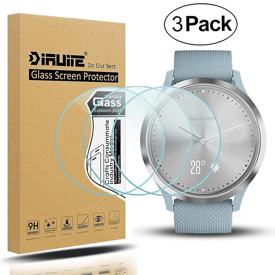 別々にテラス溢れんばかりのDiruite Garmin Vivomove HRスクリーンプロテクター 強化ガラス Vivomove HR用 [2.5D 9H硬度] [傷防止] [気泡なし]