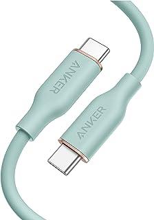 Anker PowerLine III Flow, USB-C naar USB-C oplaadkabel 100 W 90 cm, Type-C kabel, compatibel met MacBook Pro 2020, iPad Pr...