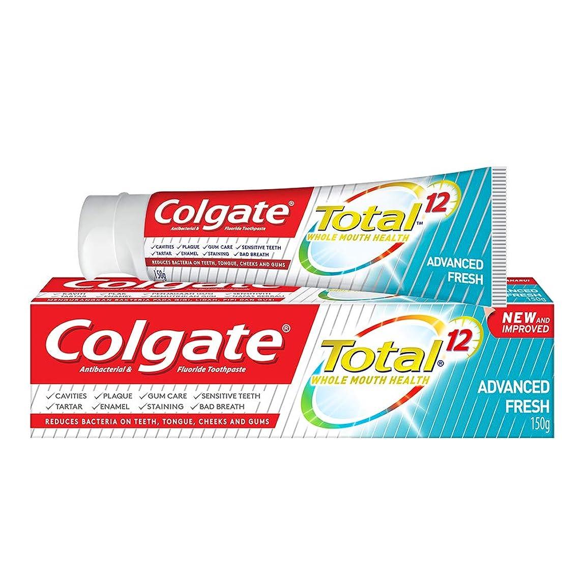 治療添付安心Colgate コルゲート トータル トゥースペースト 150g (歯磨き粉) 【歯磨き粉、虫歯予防、アメリカン雑貨】