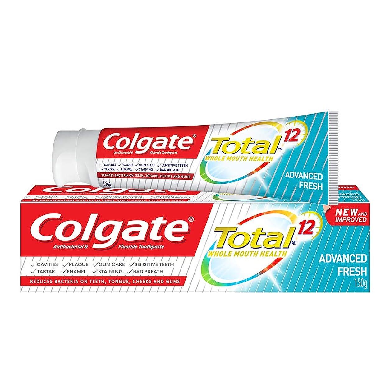 抽選海里代わってColgate コルゲート トータル トゥースペースト 150g (歯磨き粉) 【歯磨き粉、虫歯予防、アメリカン雑貨】