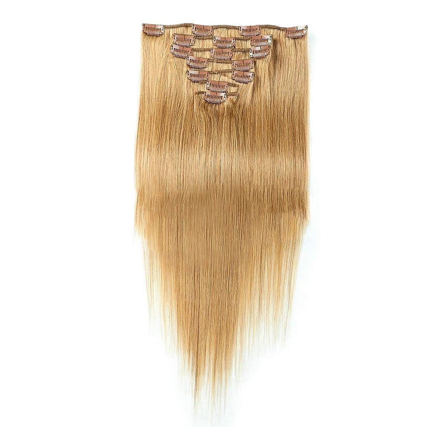 ペース従事した予想外YESONEEP ヘアエクステンション人毛20インチブロンド#16色7個70gダブル横糸ソフトストレートフルヘッド用女性ブロンドオンブルかつらファッションかつら (Color : #16 blonde)