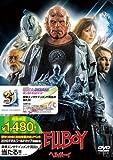 ヘルボーイ[DVD]