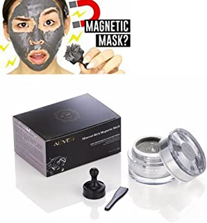 Magnetic Dead Sea Face Mask, Mineral Rich Mud Mask for Face and Body, Natural SPA Quality with Retinol, Plants Stem Cell Extracts to Reduce Pores,Deap Cleansing,Brightening (magnet mask)
