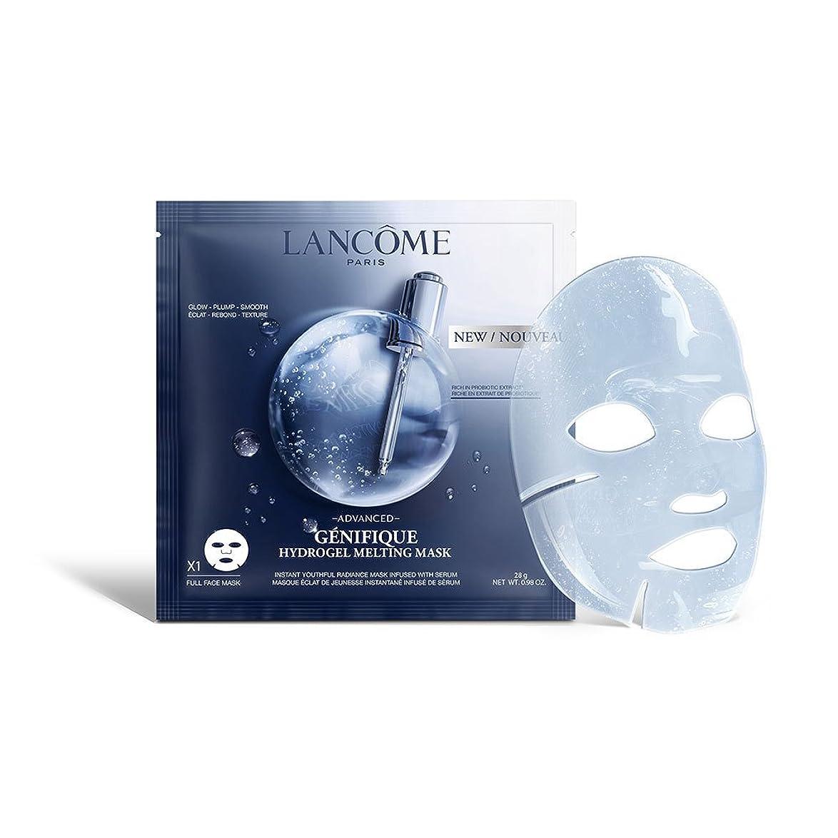 雄弁家マトロン技術的なLANCOME(ランコム) ジェニフィック アドバンスト マスク(7枚セット)