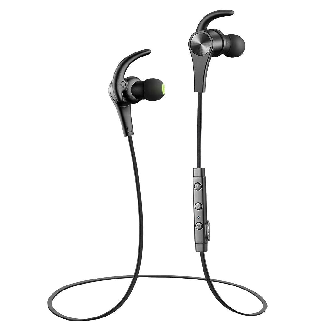 長椅子警報連隊SoundPEATS(サウンドピーツ) Q12 Bluetooth イヤホン 高音質 apt-X対応 マグネット搭載 マイク付き スポーツ ブルートゥース イヤホン レッド