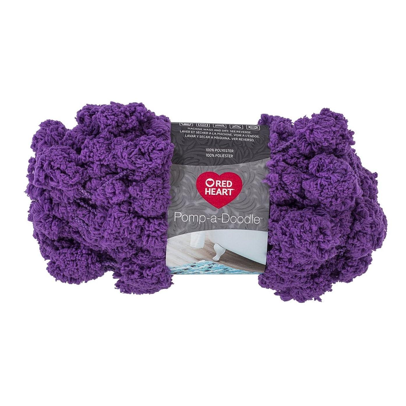 RED HEART Pomp-A-Doodle yarn Violet