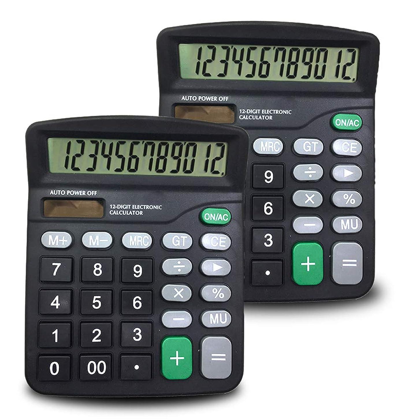 彼らの提供する稼ぐ12桁の標準デスクトップ電卓、DaKuanの基本的なハンドヘルド計算機、大型LCDディスプレイと大きなボタン、デュアルパワードオフィス電卓、ブラックの2パック