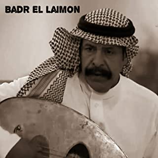 Ahb El Layil W Sahro
