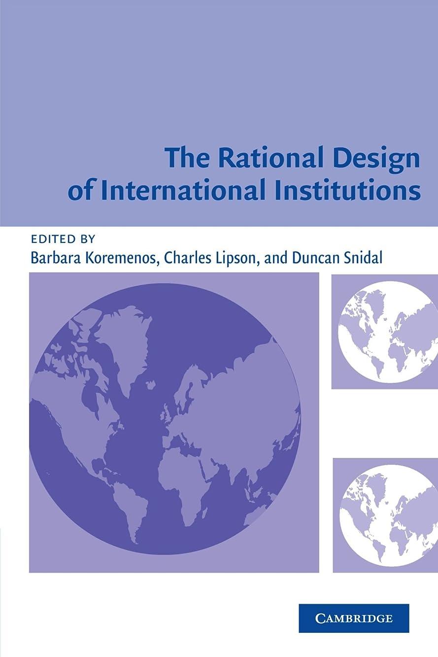 昆虫を見る同一性アレルギー性The Rational Design of International Institutions (International Organization)