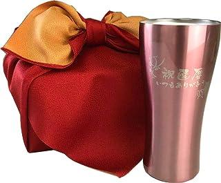 還暦祝い 桐箱入 真空断熱 ステンレスタンブラー 420ml (祝還暦、鶴亀柄)ピンクタンブラー 赤い風呂敷仕様