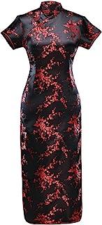 فستان سهرة صيني طويل من 7Fairy Women's VTG أسود وأحمر زهري Cheongsam
