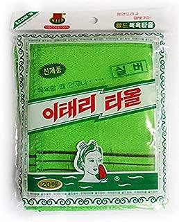 Genuine Korean Exfoliating Scrub Bath Mitten 20pcs -14 cm x 15 cm (5.5 inch x 5.9 inch) Green