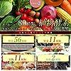 すっきり麹生酵素 こうじ酵素 ダイエット サプリメント 90粒 30日分 #5