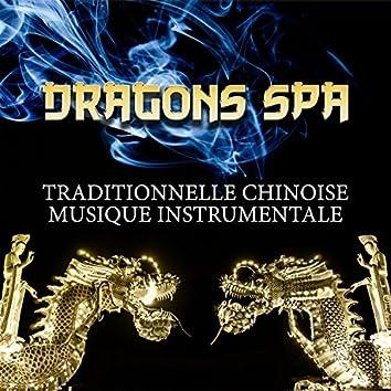 Dragons spa: Traditionnelle chinoise musique instrumentale – Relaxation et détente, Massage, Médiation et yoga