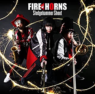 Untitled by Fire Horns (2015-07-01)