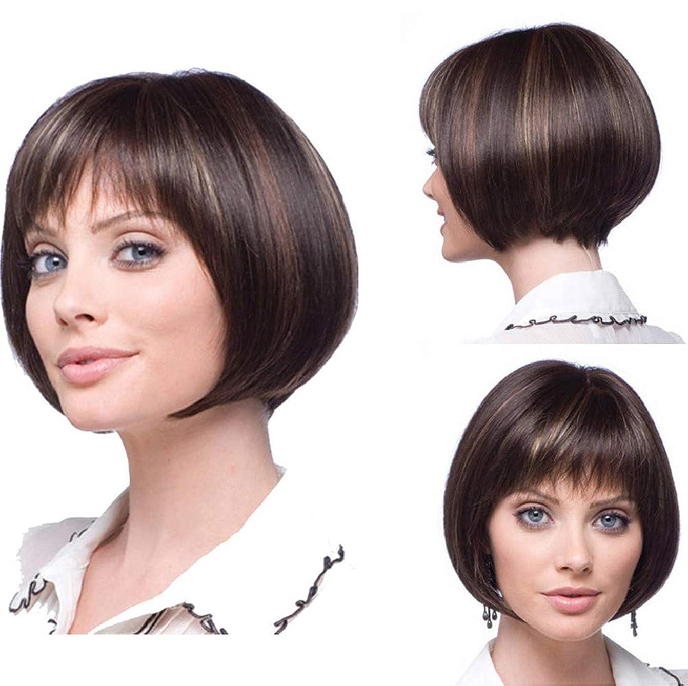 粗いと遊ぶ知っているに立ち寄る女性ブラジルショートヘアウィッグピクシーフリンジカットカットストレートヘア30cm用