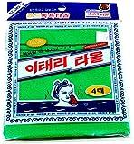 Korean Exfoliating Bath Washcloth 4 pcs (Green) by TeChef Ho