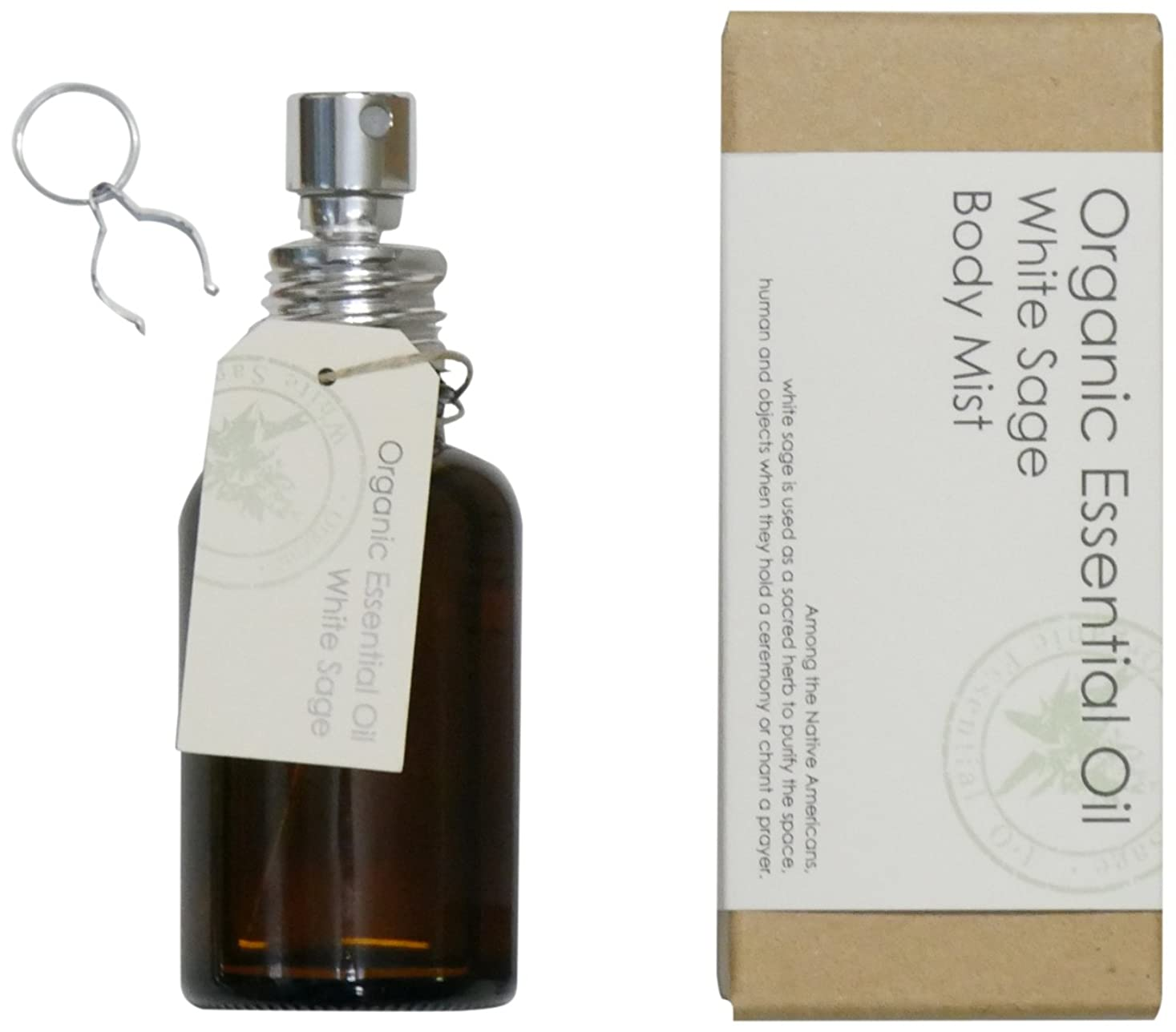 つかむライブ交渉するアロマレコルト ボディミスト ホワイトセージ 【White Sage】オーガニック エッセンシャルオイル organic essential oil natural body mist arome recolte