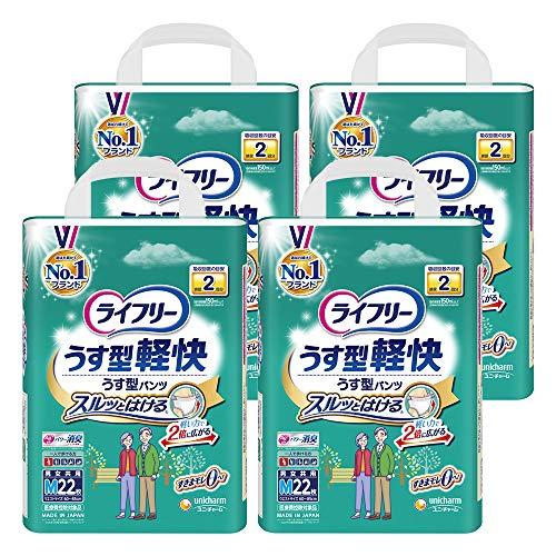 【ケース販売】 ライフリー うす型軽快パンツ Mサイズ 22枚入×4パック【ADL区分:一人で歩ける方】