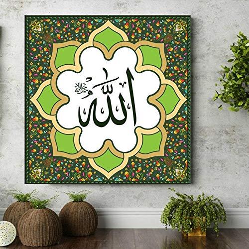 WADPJ Allah in Arabische tekst (Got) op de juiste plaats Muhammad Barok Kleur Canvas Schilderij Wandkunst Afbeeldingen Print Poster 60x60cmx1 st. Zonder lijst