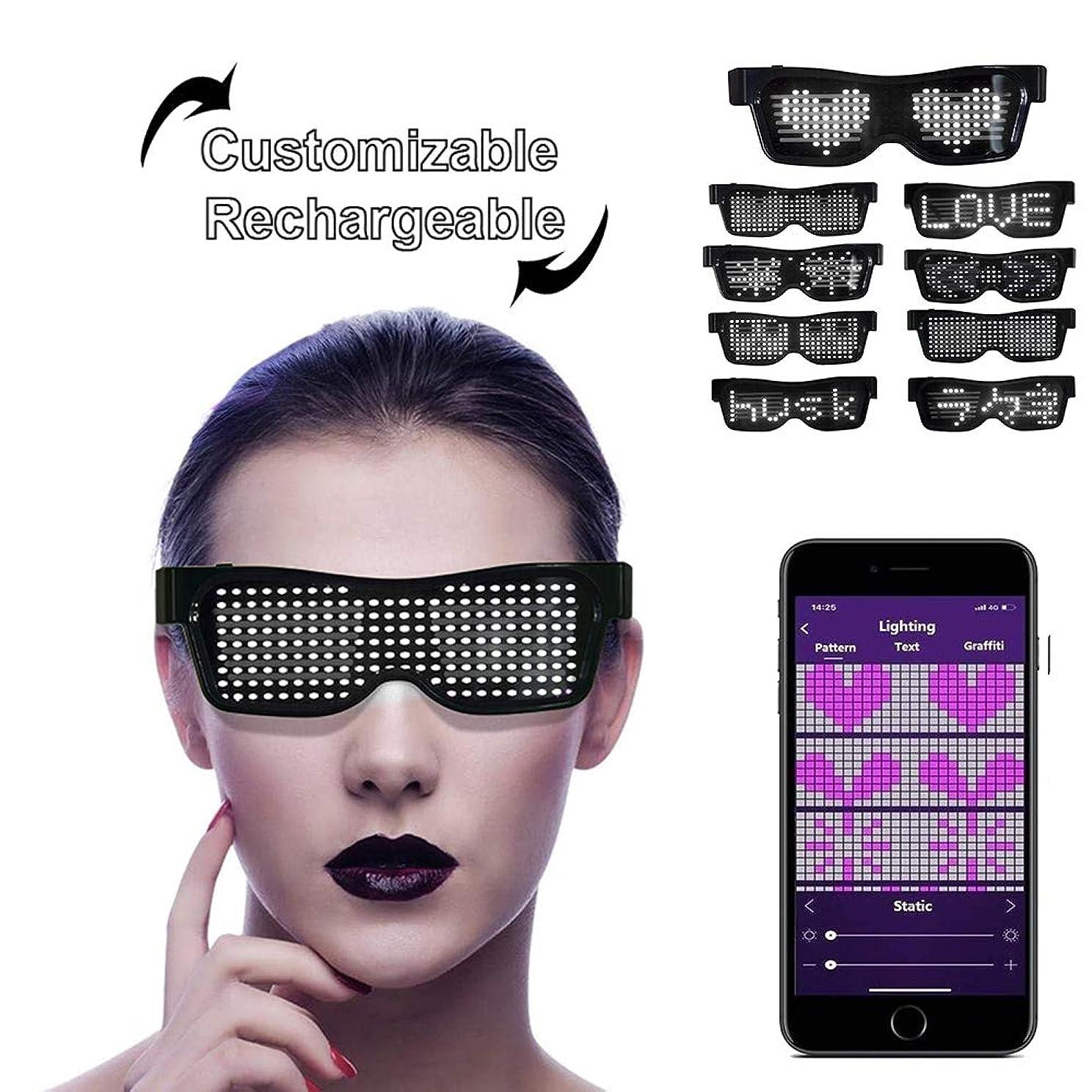 ストレス畝間ベッドを作るLEDサングラス, LEDメガネ ブルートゥースLEDパーティーメガネカスタマイズ可能なLEDメガネUSB充電式9モードワイヤレス点滅LEDディスプレイ、フェスティバル用グロー眼鏡レイヴパーティー