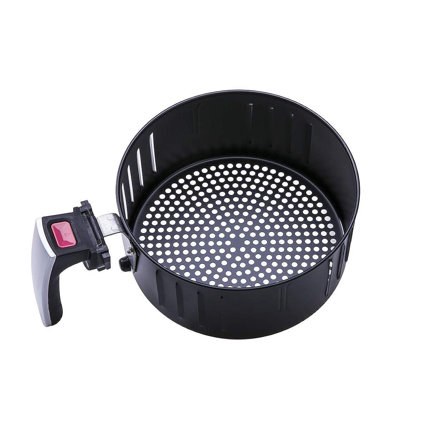 Air Fryer Replacement Basket For Blusmart 3.4QT/3.2L Air Fryer