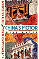 China's Motor: A Thousand Years of Petty Capitalism by Hill Gates(1997-08-07)
