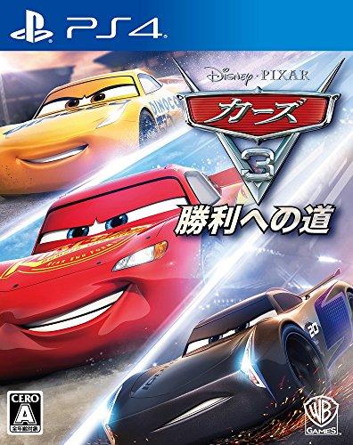 ワーナーゲーム『カーズ3勝利への道』
