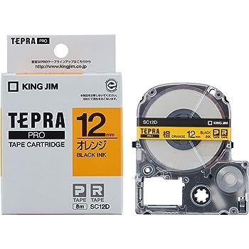 キングジム テープカートリッジ テプラPRO 12mm SC12D オレンジ