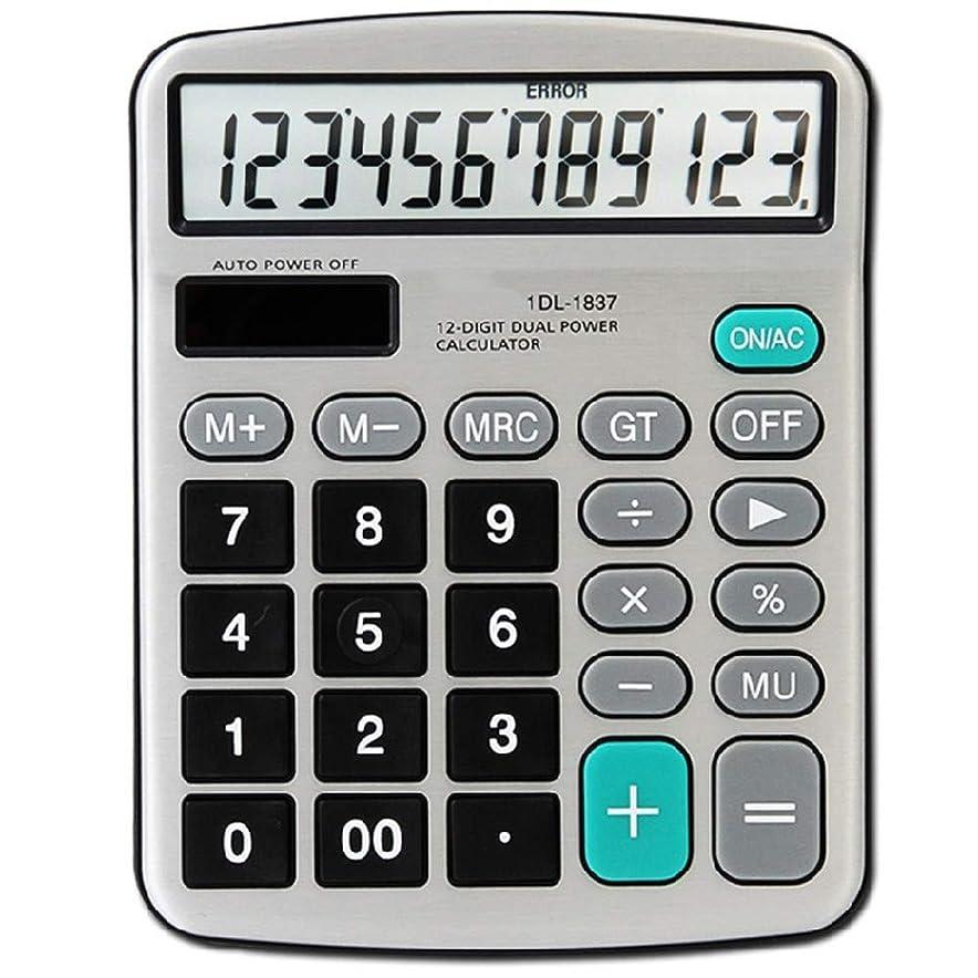 もっと巧みな構築する基本電卓 電卓/ソーラーデュアルパワー/メタルパネル/ 12ポジション オフィスデスクトップ電卓