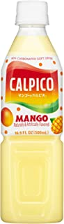 CALPICO Mango, Non-Carbonated Drink, Japanese Beverage Contains Mango Juice Concentrate, Sweet and Tangy Asian Drink, 16.9...