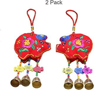 Annlaite Chinese New Year Decorations Year of Pig Chinese Spring Festival Home Decor Traditional Ornamental Sachet 2-Pack (Large with Bells)