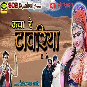 Uncha Re Tawariya