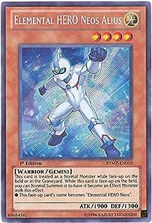 Yu-Gi-Oh! - Elemental HERO Neos Alius (RYMP-EN010) - Ra Yellow Mega-Pack - Unlimited Edition - Secret Rare