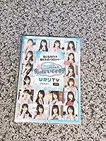 日向坂46メモ帳 ひかりTV